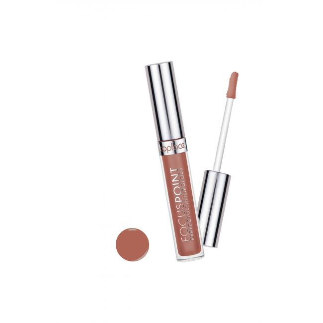 TOPFACE FOCUS POINT PERFECT GLEAM LIPGLOSS 111